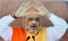 महाराष्ट्र चुनाव: अमित शाह ने विपक्ष पर साधा निशाना, कांग्रेस-एनसीपी को बताया परिवारवादी पार्टियां का जमघट