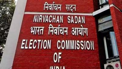 बैलट पेपर और EVM से चुनाव चिन्ह हटाने के लिए निर्वाचन आयोग में दाखिल हुई याचिका
