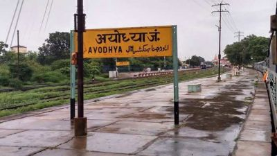 Ayodhya case: Muslim side made public its 'molding of relief'