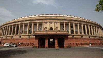 Winter session of Parliament will start from November 18, many important bills will be introduced