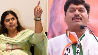 Maharashtra election: Tiff between brother-sister, case filed against Dhananjay Munde for objectionable remarks