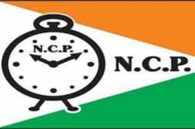महाराष्ट्र चुनावः एनसीपी ने चुनाव आयोग से की मांग, मतों की गिनती तक इंटरनेट को रखा जाए बंद