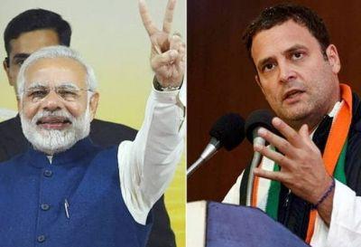 महाराष्ट्र चुनावः सट्टा बाजार में भाजपा-शिवसेना की सरकार तय