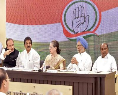Exit Poll: Congress is preparing for election results, party may be reshuffled