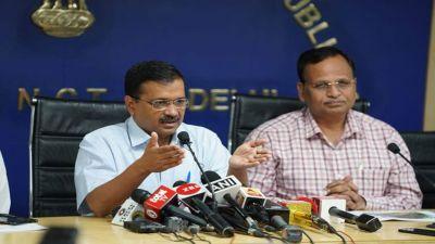 CM Arvind Kejriwal claims, says