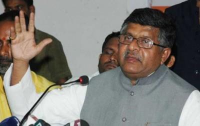 Ravi Shankar Prasad's slams Tejashwi Yadav for calling tired to Nitish Kumar