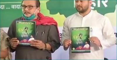 Tejashwi Yadav Releases RJD Poll Manifesto, Here's what 'Lalu's Lal' promises