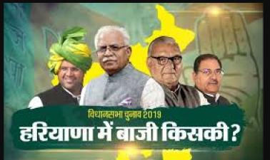 हरियाणा चुनाव Live : बीजेपी और कांग्रेस में कांटे की टक्कर, बीजेपी प्रदेश अध्यक्ष ने सौपा इस्तीफा