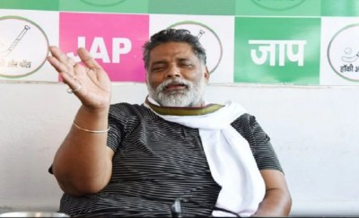 Bihar elections: Pappu Yadav told the people, 'You gave 30 years to Lalu-Nitish, give us 3 years'