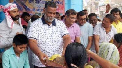 Chhath festival started with Nahai-Khay, former MP Pappu Yadav distributed worship material