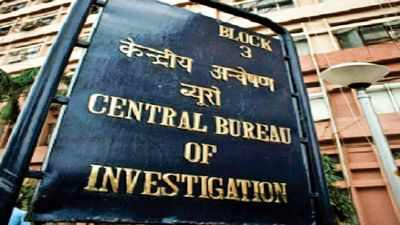 Karnataka: CBI filed FIR in phone tapping case