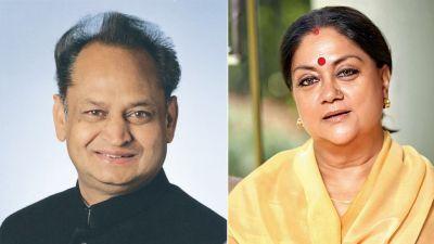 CM Gehlot liked the work of Vasundhara Raje, Praised the startup!