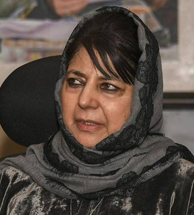 PDP's 1st meeting after abolition of Article 370 foiled as leaders stopped from leaving home