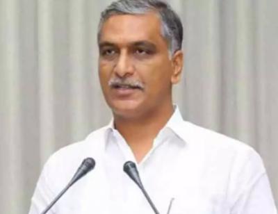 Telangana: Finance Minister Harish Rao caught in the corona virus