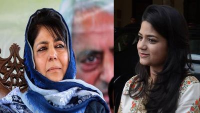 SC allows Mehbooba Mufti's daughter Iltija to travel to meet her