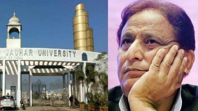 Johar University case: Azam Khan gets another blow from the court, Bail Plea gets rejected