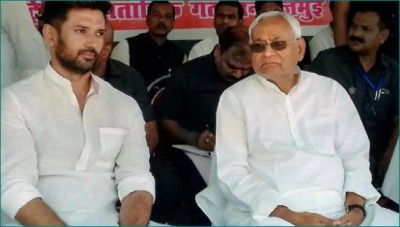 Chirag Paswan says, 'People of Bihar expressed confidence in PM Modi'