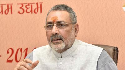 Giriraj Singh replied on the question of becoming CM, said- 'I am not worth it'