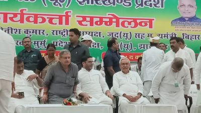 JDU, Nitish Kumar appeal for prohibition of liquor in Jharkhand