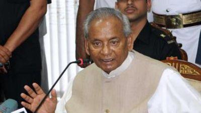 Rajasthan former governor Kalyan Singh will return to active politics, will take membership of BJP