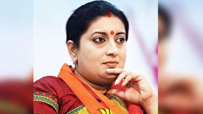 Smriti Irani to reach Amethi on two-day tour on September 11, may give big gift