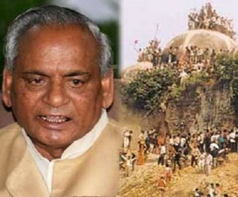 Kalyan Singh's big statement,