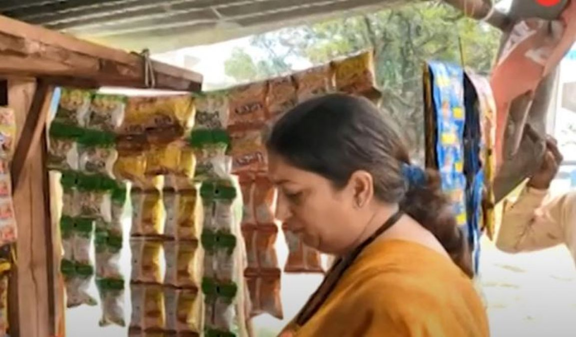 Amethi: Smriti reached a paan shop, bought chips-toffee and then ...