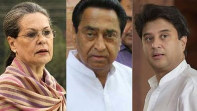 Kamal Nath and Scindia to meet Sonia Gandhi today