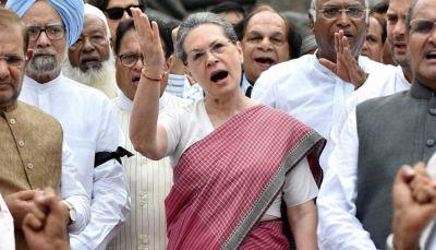 सोनिया गाँधी के नेतृत्व में फिर सड़कों पर उतरेगी कांग्रेस, सरकार के खिलाफ करेगी प्रदर्शन