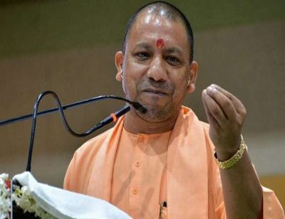 The negligence of officers at district hospital angered CM Yogi Adityanath, takes this step