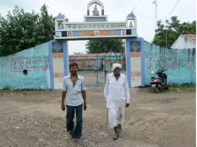 This is cursed village of Gujarat, people of only one surname live here