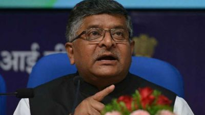 Union Law Minister Ravi Shankar's big statement, says-