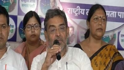 Protest of B.Ed students in Bihar, Upendra Kushwaha said - we will support