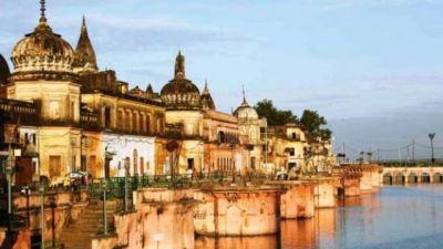 Ayodhya Case: Sunni Waqf Board and Nirvani Arena again put this demand