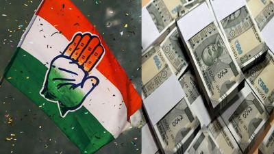 Congress' donation amount increases, know who gave maximum grant of 55 crores