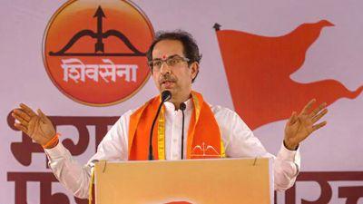 Uddhav Thackeray's statement on Ram Temple, says -