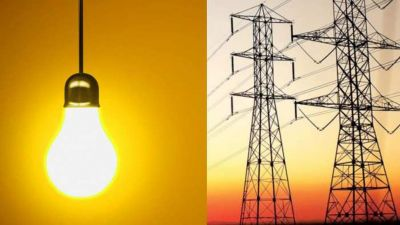 Madhya Pradesh: Now you will not get the benefit of 100 rupees bill scheme on 100 units of electricity, know why