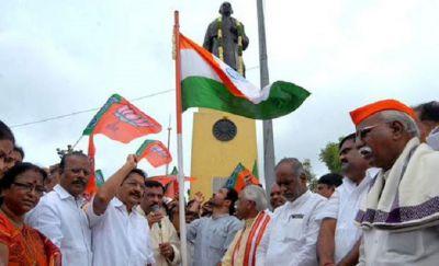 'Operation Polo' and Hyderabad merge, BJP celebrates Telangana Liberation Day