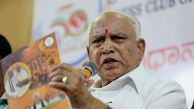 Now Karnataka CM Yeddyurappa also came out against Hindi, said - our language is Kannada