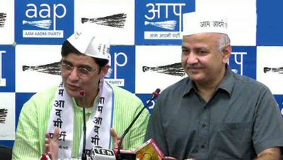 A big blow to Congress before Jharkhand elections, former state president Ajoy Kumar joins AAP