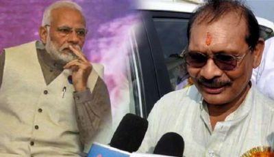 VIDEO: कांग्रेस मंत्री के बिगड़े बोल, पीएम मोदी पर लगाया बैग चोरी का आरोप