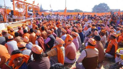 Dharma Sansad to be held in Ayodhya today, Hanuman Chalisa will be recited for construction of Ram temple
