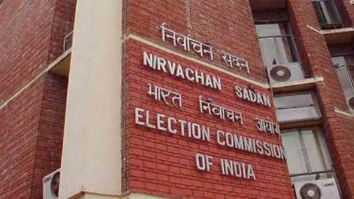 Jharkhand assembly elections will not be held with Maharashtra and Haryana polls