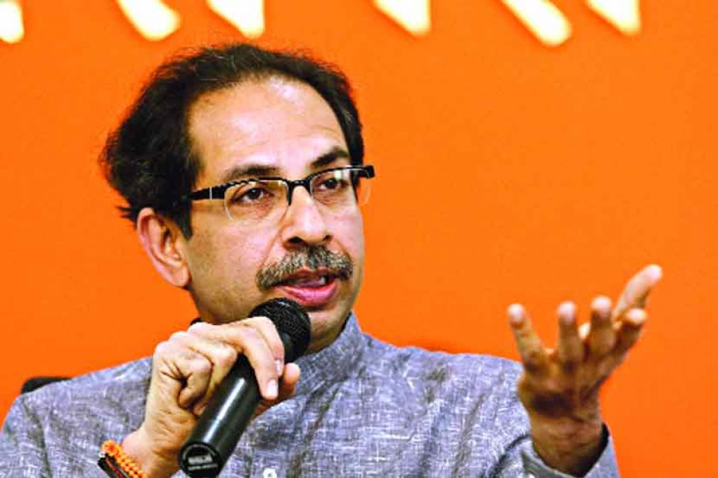 Maharashtra Assembly elections: Uddhav Thackeray's big statement, says, 'seat sharing with BJP will be announced soon'
