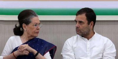 महाराष्ट्र विधानसभा चुनाव की तैयारी में जुटी कांग्रेस, नियुक्त किए पांच प्रभारी