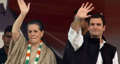 Congress in preparation for Maharashtra assembly elections, appointed five in-charge
