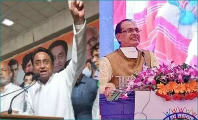 Congress shares video of CM Shivraj's speech, BJP calls it 'Dirty Politics'