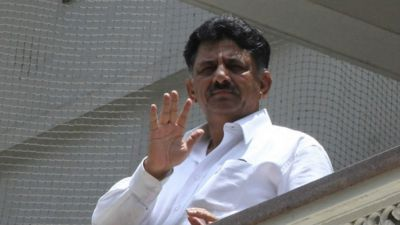 Money laundering case: verdict secured on bail plea of Congress leader Shivkumar, order will come on monday