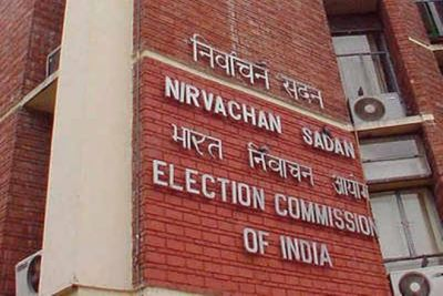 Haryana and Maharashtra Assembly Election Dates to be announced today