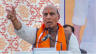 Rajnath Singh's warning to Pakistan, says, if its repeat the mistake of 1965 and 1971 then...'